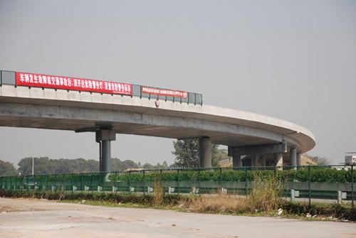 广东西部沿海高速公路